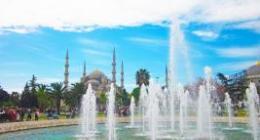 Трансфер Стамбул